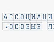 0e5956ed-fc94-473f-b532-8c978771c754