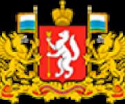 Правительство Свердловской области