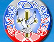 Свердловская областная общественная организация «РЦ «Держава»