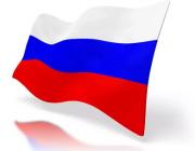 Свердловская областная общественная организация ветеранов учреждений и организаций системы социальной политики Свердловской области