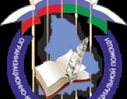 «Организационно-методический центр социальной помощи»